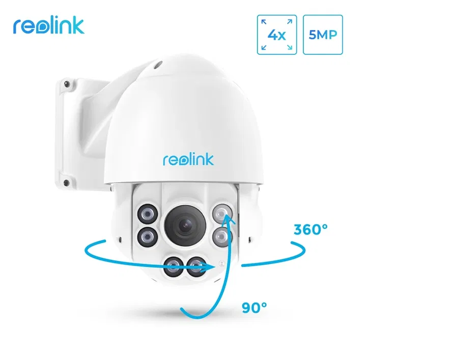 cámara Reolink-rlc-423