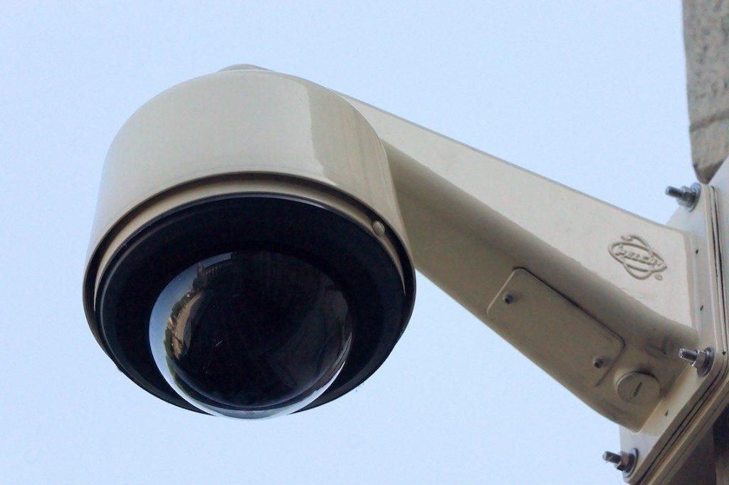Cámara CCTV resistente a la intemperie
