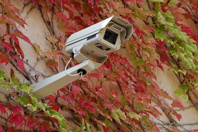 videovigilancia al aire libre