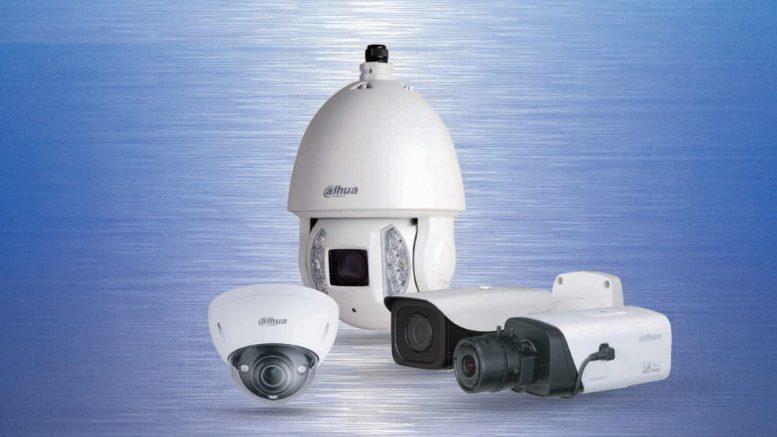 varias cámaras utilizadas en las tiendas